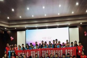 宝鸡学之美教育举办首期学星计划奖学金颁奖仪式