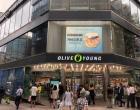 韩国保健和美容企业Olive Young计划明年进行首次公开募股