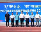 薛培军院长勉励毕业生怀揣信心与希望珍惜招聘单位提供的就业机会