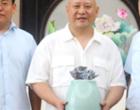 李磊精心创作的繁荣昌盛罐的捐赠作品