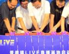 景德镇陶溪川LIVE直播基地的启动将进一步扩大陶瓷销售方式和空间