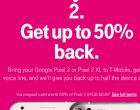T-Mobile在GooglePixel2上推出BYOD促销