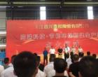 为什么新厂选址在夹江高端陶瓷产业园区
