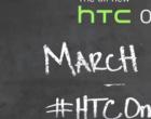 HTC在官方视频中取笑所有新的HTCOne