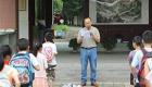 思文永诚小学学校安全组对暑假期间的交通防汛地质灾害防控方面工作全校学生进行一次集中教育