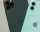 iOS1331Beta提供U1超宽带芯片切换