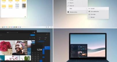 互联网资讯:微软正在寻求软件工程经理为Windows10的现有功能