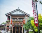 中国运河招幌博物馆已经成为游客参观游览的必去之地