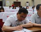 大兴区小学语文六年级教研活动成功举行
