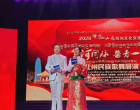 山东双向文化交流活动首场海北州民族歌舞展演在山东剧院拉开帷幕