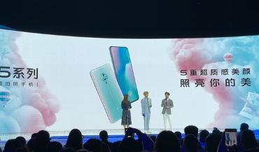 互联网资讯:vivo在杭州正式发布S系列全新一代产品vivoS5