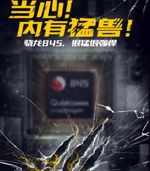 互联网资讯:iQOO Neo将搭载高通骁龙845移动平台
