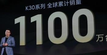 互联网资讯:Redmi举行新品发布会正式推出K40系列新旗舰