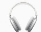AirPods Max的头梁采用透气针织网状设计