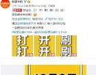 联想手机官方正式公布乐檬手机K12系列将于12月9日发布