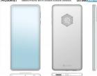CNMO刚刚报道过华为申请了一项环绕屏手机专利