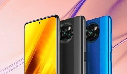 科技热点:Poco X3 NFC智能手机将在下周发布