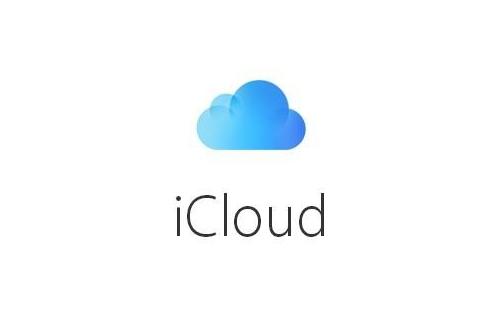 苹果终于解决了iCloud登录,激活问题