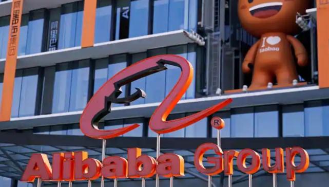 在线教育初创公司获得阿里巴巴16亿美元融资