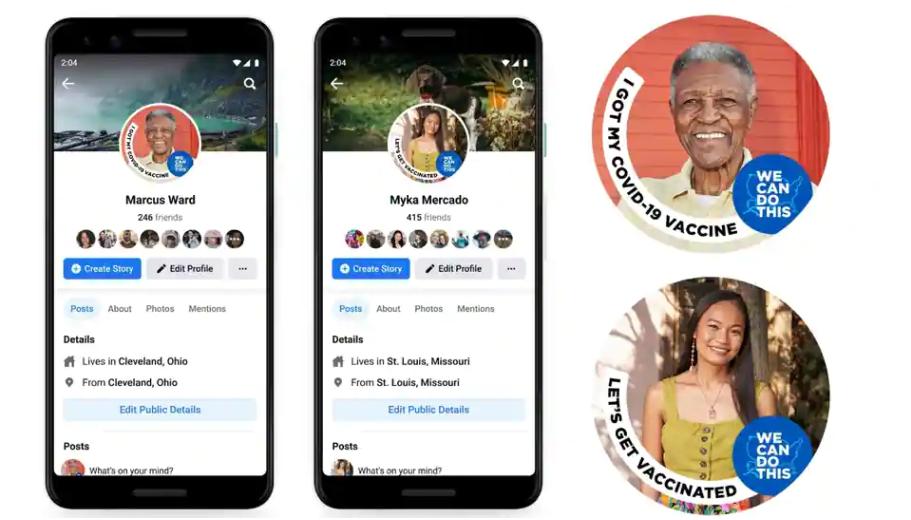 Facebook推出新的个人资料框架