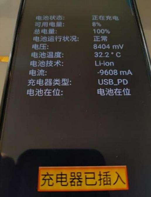 Nubia挑逗80W快速充电技术;可能在Red Magic 5G中首次出现