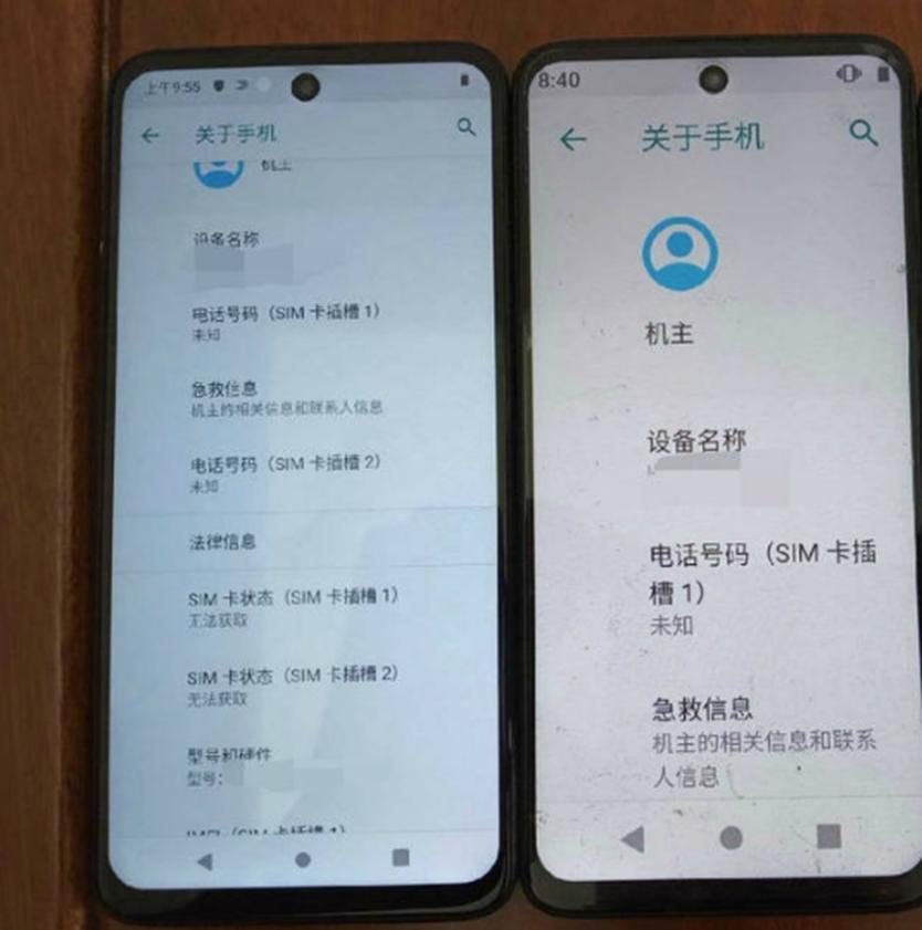 Realme 6规范通过认证站点公布 配备MediaTek芯片组Android 10等
