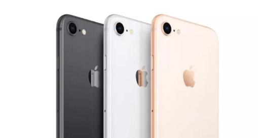 互联网资讯:报告显示iPhone 9的定价将与iPhone SE相同