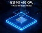 小米即将推出的AX3600 Wi-Fi 6路由器基于高通的企业级网络平台