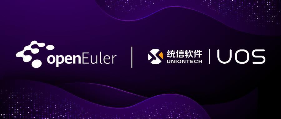 科技要闻:华为的openEuler获得UOS开发者的支持