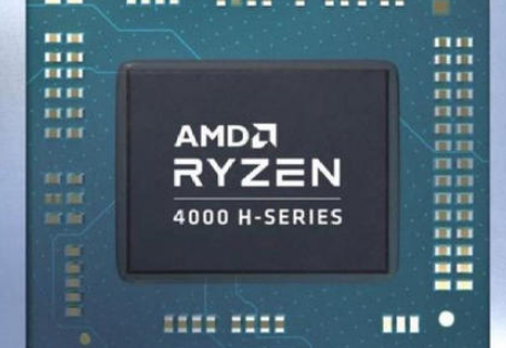 AMD的新图形处理器Ryzen 4000 G系列