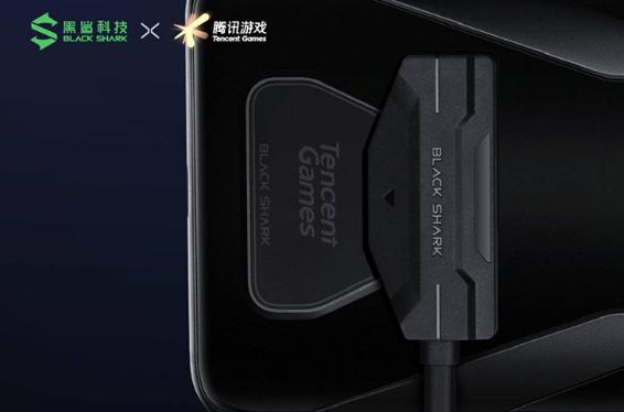 黑鲨3将配备磁性充电功能到达市场