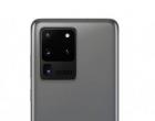 三星正在准备更新以改进Galaxy S20相机